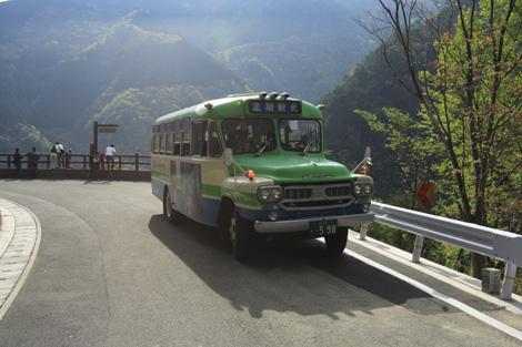 070801_bonetbus