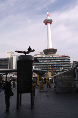 080323_01_kyototower
