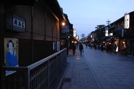 080323_10_hanamikoji