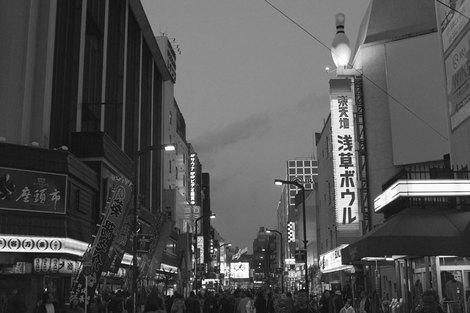 070127_asakusaroku