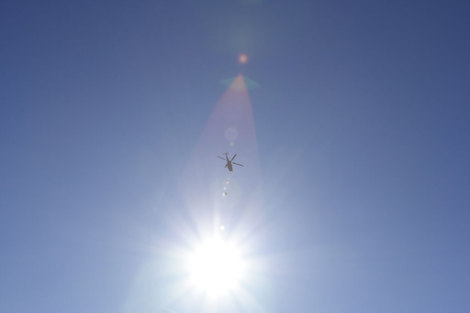 071107_5helicopterjpg