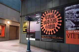 060114_okamototaro